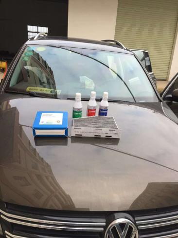 海口汽车空调维修质量可靠