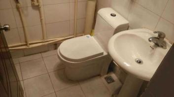 南京现代快报便民服务网马桶底部漏水怎么修理