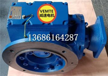 伺服渦輪減速機SAF87YS100L4,SAF87YS112M4
