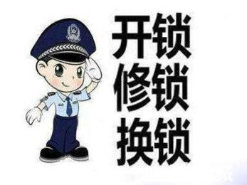 贺州专业换锁芯—贺州李文锁城