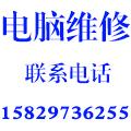 西安冰凡诺网络科技有限公司