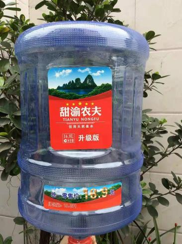 眉山桶装水正规价廉