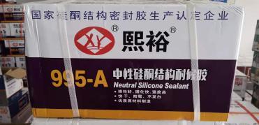 成都铝粉发泡剂/防火发泡胶_产品多样