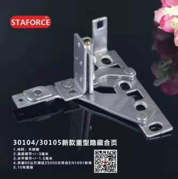 四川成都玻璃胶价格_厂家批发|知名品牌