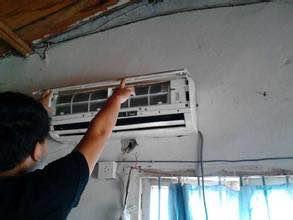 保定室内空调清洗内机除菌消毒