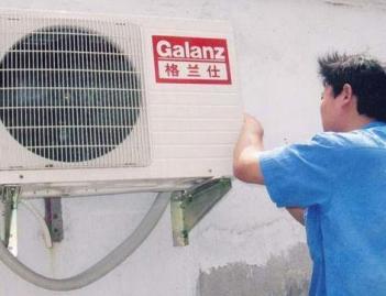 保定空调维修与空调清洗