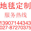 武汉雅阁金尊装饰工程有限公司