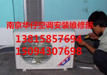 秦淮区空调维修服务被广大客户所认可