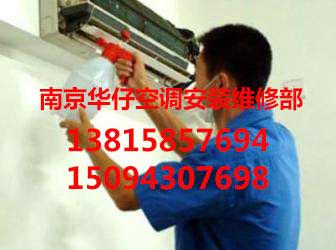 秦淮区空调维修以技术求发展