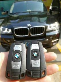 湘潭配汽车钥匙