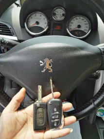 湘潭哪里配汽车钥匙比较好就找佳家锁业配汽车钥匙