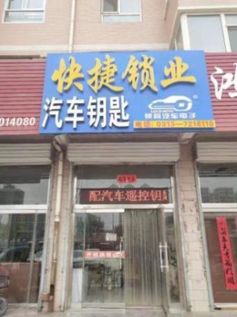 蔚县安装各种锁安装更换指纹锁