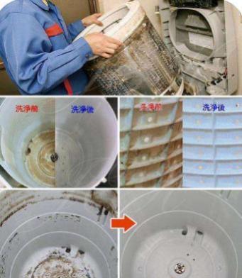 南昌专业清洗空调