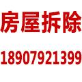 北京丽人装饰工程有限公司