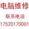 东莞市正宏电脑科技有限公司