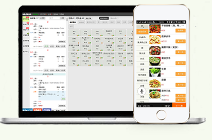 济源餐饮软件 济源点菜系统