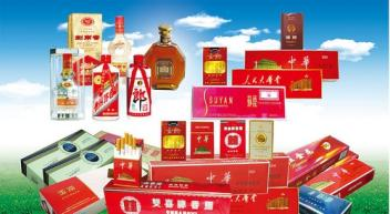 驻马店礼品回收保证快速有效回收