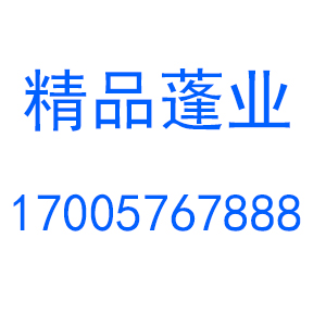 台州精品蓬业