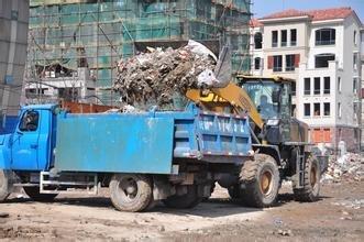 郑州拆除垃圾清运