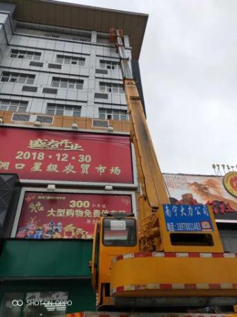 南宁大力吊车出租公司专业提供车吊租赁服务