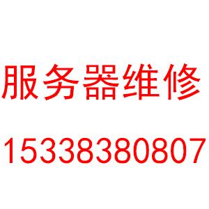 东莞市冠峰计算机科技有限公司