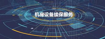 万博足彩app_最新manbetx客户端下载-万博手机iOS