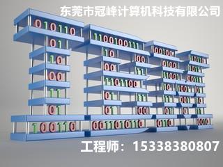 东莞服务器维修|东莞IBM阵列恢复