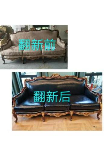 重庆永发沙发翻新售后服务完善
