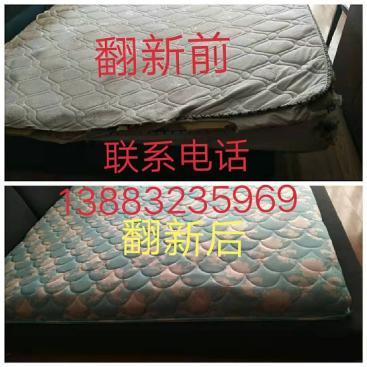 重庆床垫翻新经验丰富