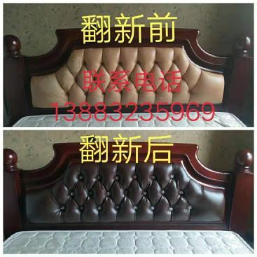 重庆永发床头软包定做