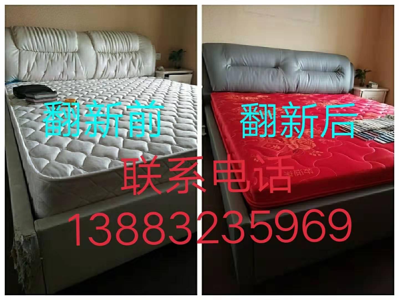 重庆定做翻新各式各样的床垫