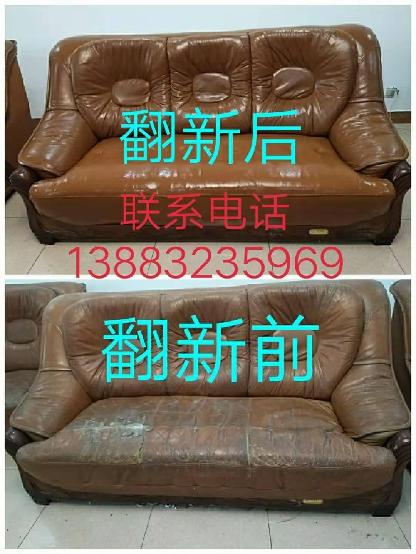 重庆专业提供沙发定做翻新服务