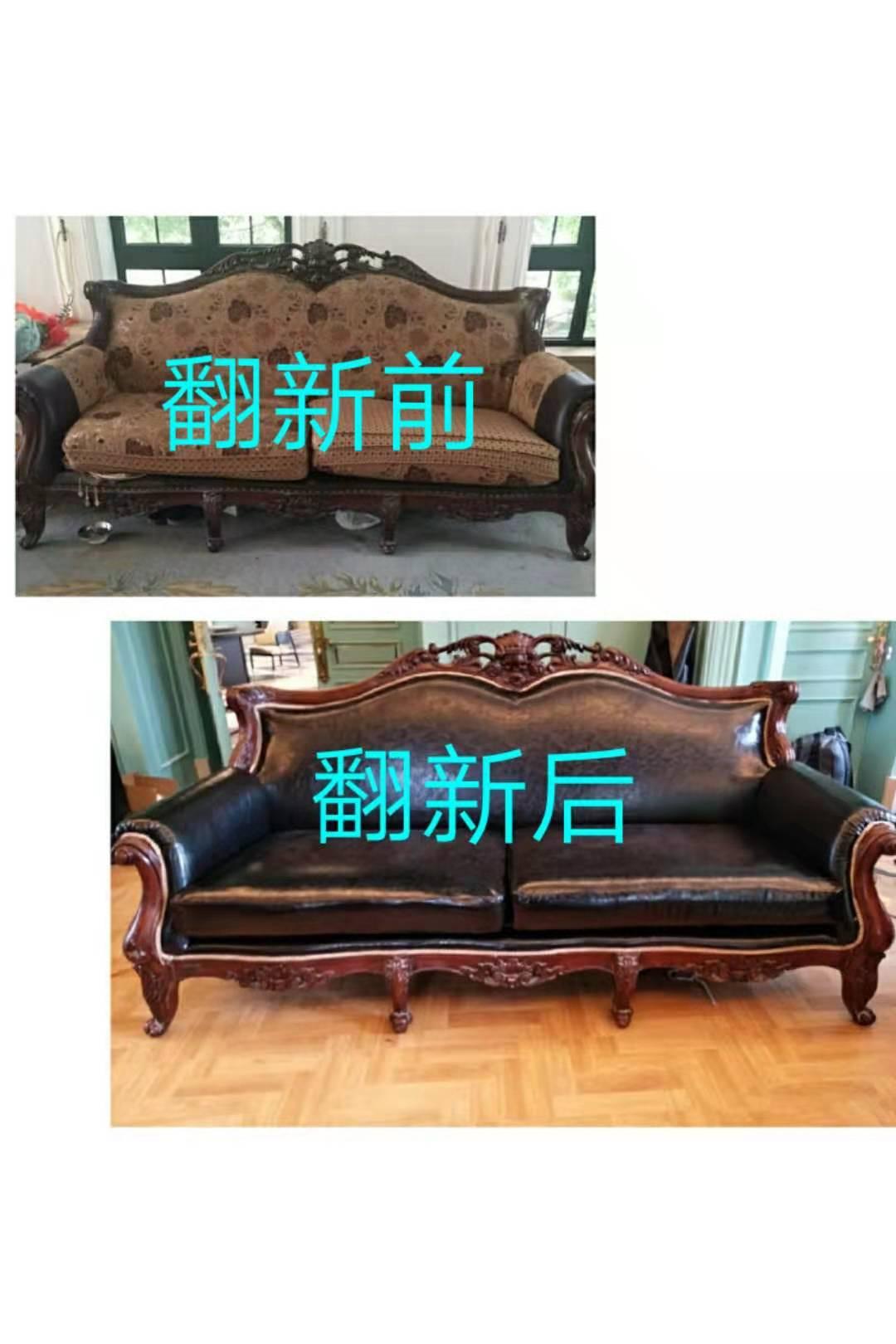 重庆永发厂家告诉你沙发如何翻新