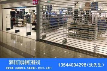 深圳哪里安装水晶卷闸门?