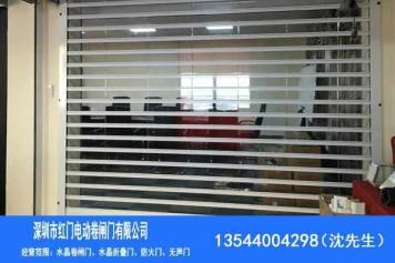 深圳水晶卷闸门 上门测量设计安装