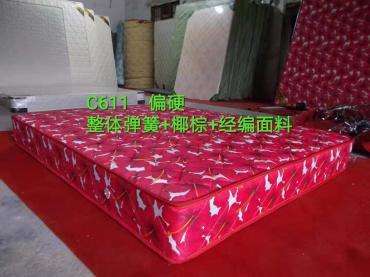 长沙天心区床垫定做厂家产品风格多样