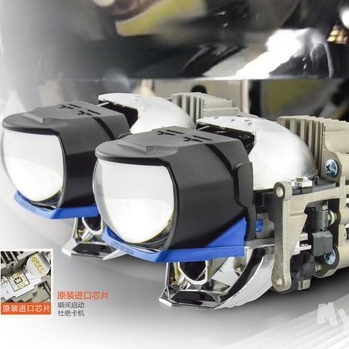 镇江改装氙气灯-奥迪A5拆除原厂博士双光透镜氙气改恒威L82Pro