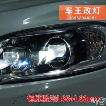 镇江车灯—沃尔沃XC60