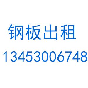 太原晋源区鑫隆达物资经销部
