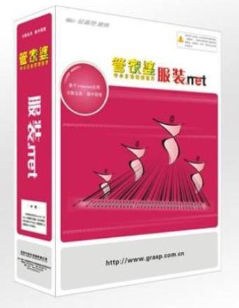 漳州管家婆管理软件