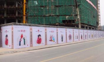广州市生产工地围挡产品质量哪家好