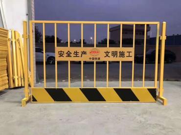 广州铁基坑护栏质量好价格低