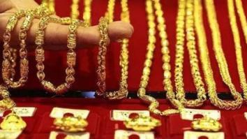 邵阳黄金回收价格根据市场行情来定