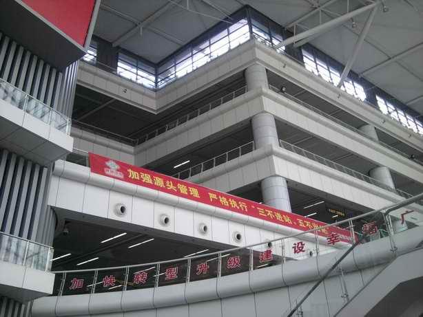 深圳永兴隆大型钢结构工程公司