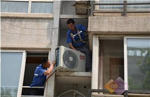 咸阳空酒店中央空调体系维修