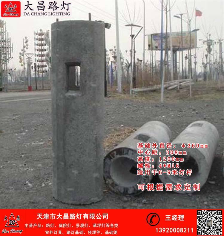 天津塘沽路灯预埋件厂家专业定制