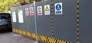北京星坤围挡厂家的围挡产品实用耐用方便收纳