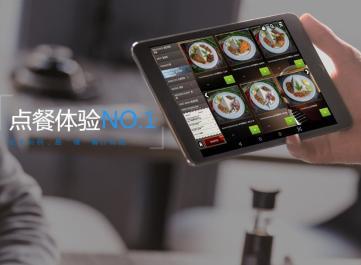 为什么要使用无线点菜系统?
