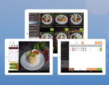 广州平板点菜系统