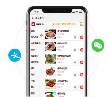 广州无线点菜系统越来越受大家青睐